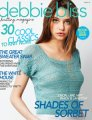 Debbie Bliss Knitting Magazine  - '15 Spring/Summer (Issue 14)