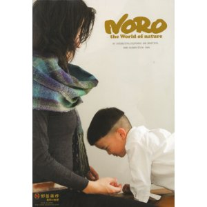 Noro Pattern Magazine - The World of Nature (Booklet)
