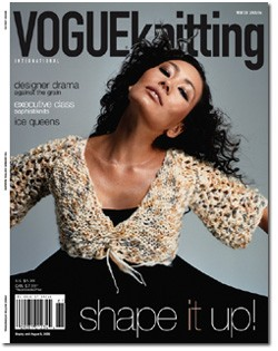 Vogue Knitting International Magazine - z'05/06 Winter (Discontinued)