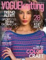 Vogue Knitting International Magazine  - '15 Spring/Summer