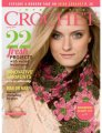 Interweave Press Interweave Crochet Magazine - '15 Spring