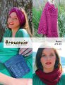 Araucania Patterns - A19-03 - Headband, Wrist-Warmers, Purse & Cowl