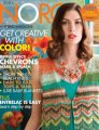 Noro Knitting Magazine  - Issue 6 - Spring/Summer 2015