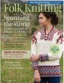 Interweave Press PieceWork Magazine - Folk Knitting 2015