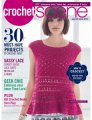 Interweave Press Interweave Crochet Magazine  - Crochetscene - Special Issue 2015