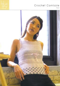 Blue Sky Fibers Adult Clothing Patterns - Crochet Camisole Pattern