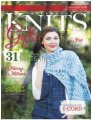 Interweave Press Interweave Knits Magazine - '15 Holiday Gifts