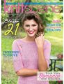 Interweave Press Knitscene Magazine - '16 Spring