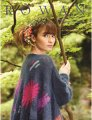 Rowan Knitting Magazines  - Rowan Knitting Magazine #59