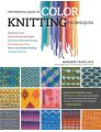 Margaret Radcliffe The Essential Guide to Color Knitting Techniques