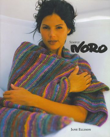 Simply Noro Cavendish Kit - Home Accessories