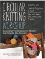 Margaret Radcliffe Circular Knitting Workshop