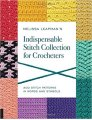 Melissa Leapman Indispensable Stitch Collection for Crocheters