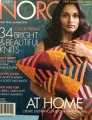 Noro Knitting Magazine  - Fall/Winter 2016