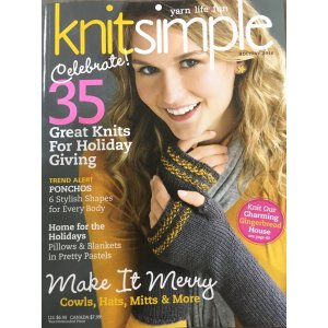 Knit Simple - 2016 Holiday