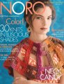 Noro Knitting Magazine  - Issue 10 - Spring/Summer 2017