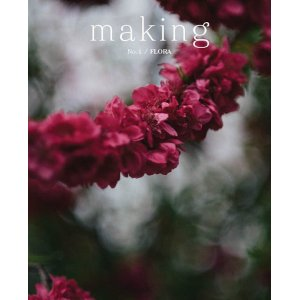Making - No. 1 / Flora