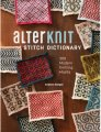 Andrea Rangel AlterKnit Stitch Dictionary (Ships Late August)