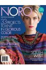 Noro Knitting Magazine - Issue 11 - Fall/Winter 2017