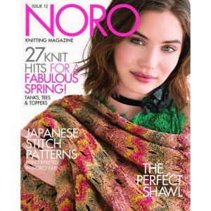 Noro Knitting Magazine - Issue 12 - Spring/Summer 2018