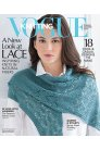 Vogue Knitting International Magazine - '18 Spring/Summer