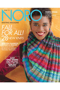 Noro Knitting Magazine