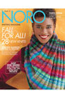 Noro Knitting Magazine - Issue 13 - Fall/Winter 2018