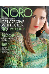 Noro Knitting Magazine - Issue 14 - Spring/Summer 2019