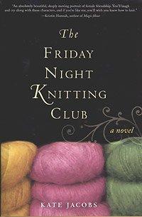 Friday Night Knitting Club At Jimmy Beans Wool