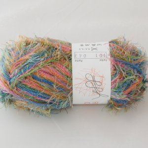 GGH Fiesta Color Yarn