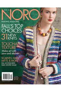 Noro Knitting Magazine - Issue 15 - Fall/Winter 2019